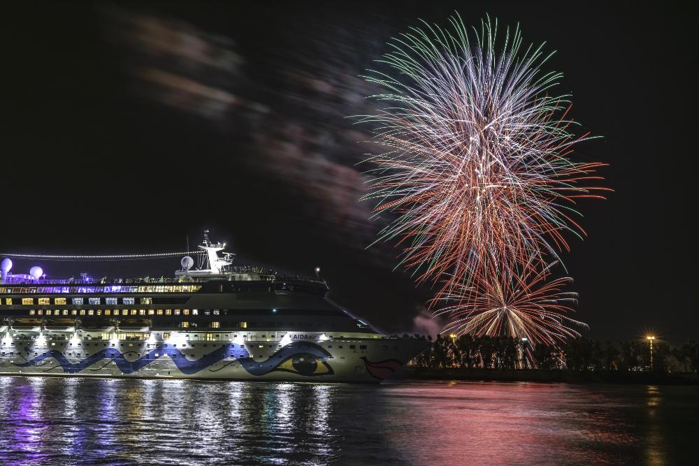 Weltreise mit AIDAaura ab Hamburg